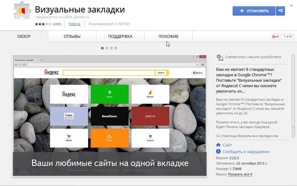 Просмотр файлов в браузере — Новый - Яндекс