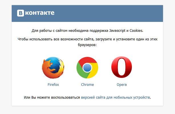 Заблокировано расширением в браузере