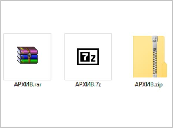 Rar открытия mac программу