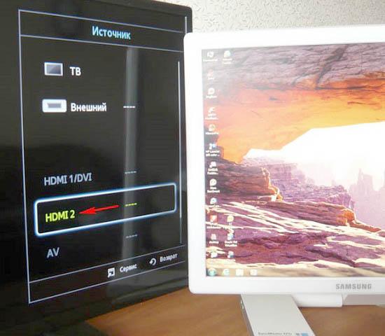 Настройка в меню ТВ HDMI