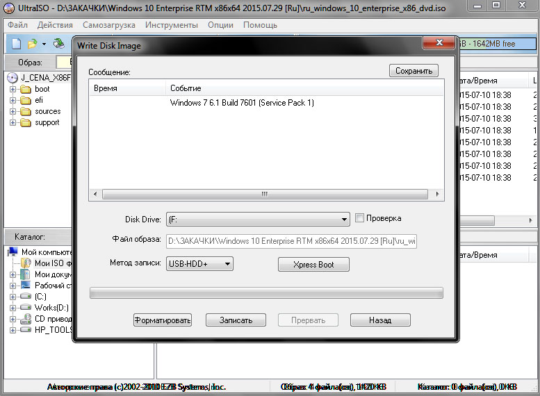 Процесс записи образа в Ultra ISO