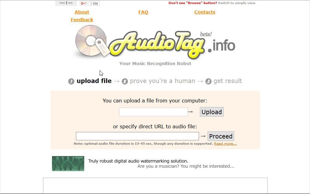 Распознование аудио по ссылке или файлу Audiotag.info