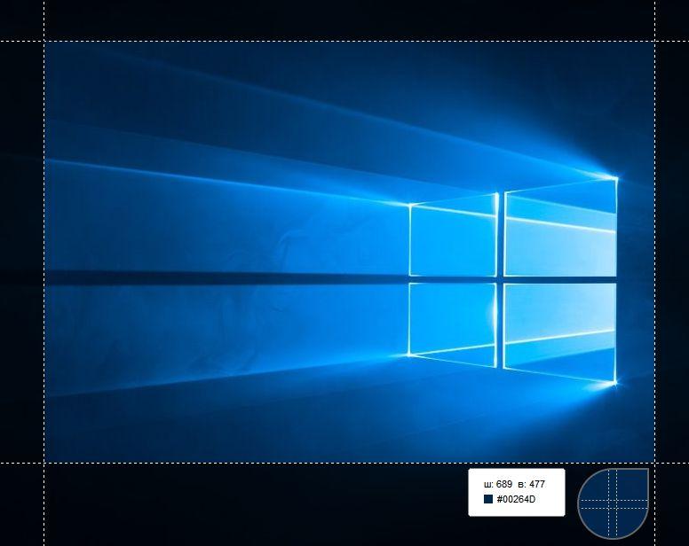 Создание сриншота с помощью Clip2Net