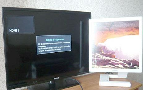 Error телевизор