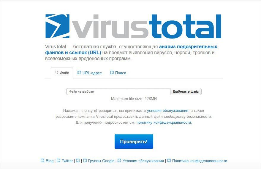 VirusTotal – Online Scanner