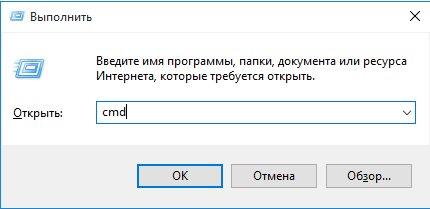 Окно оснастки выполнить Windows