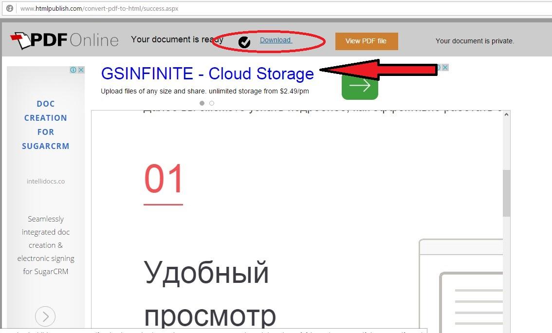 Сохранение PDF с Google Docs в Word