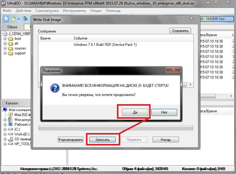Запись образа Windows на usb flash