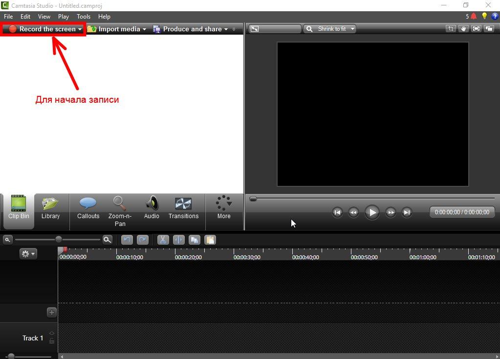 Начало создания записи экрана в Camtasia studio