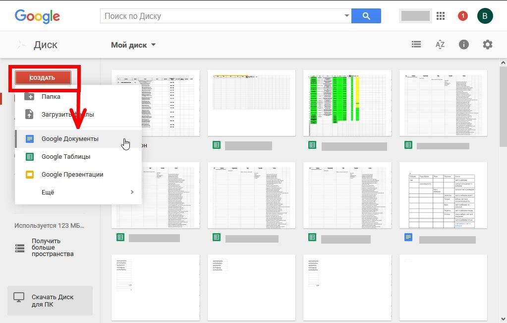 Создание документов в Google Docs