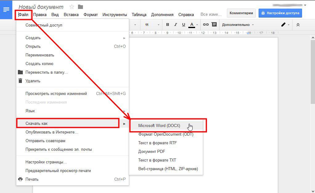 Сохранение Google документо в формат Word