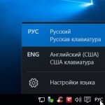 Что делать если пропала языковая панель в Windows