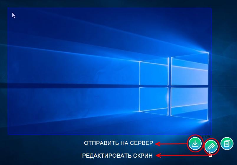 Снимок экрана в ssmaker