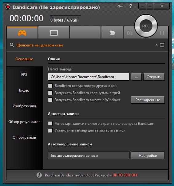 Bandicam создание видео с экрана ПК