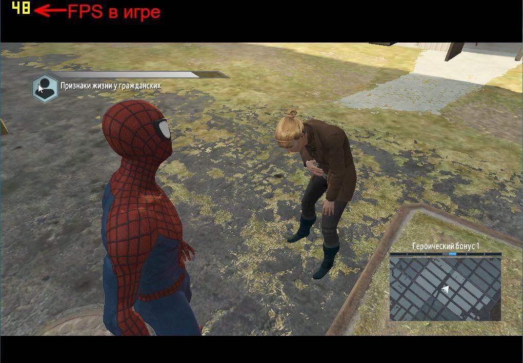 FPS в игре программа fraps