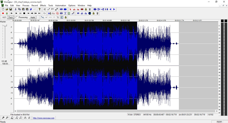 Программа wavosaur для редактирования аудио