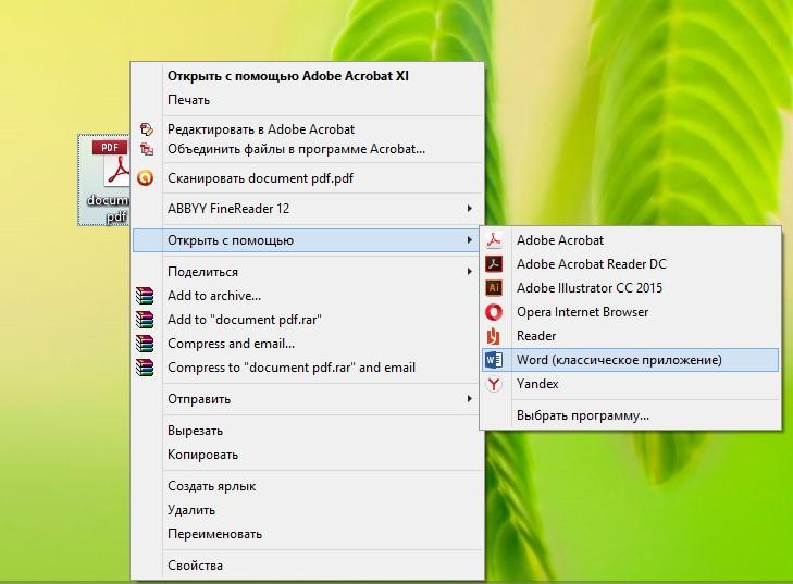 Конвертация PDF в Word при помощи Microsoft Word