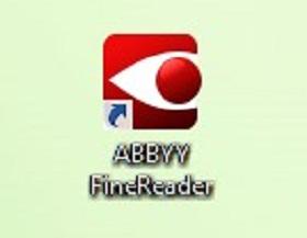Ярлык программы FineReader