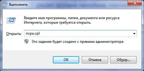 интерфейс меню Пуск